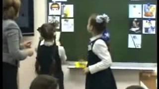 Урок окружающего мира, 2 класс, Степанова_Е.Ю., 2009