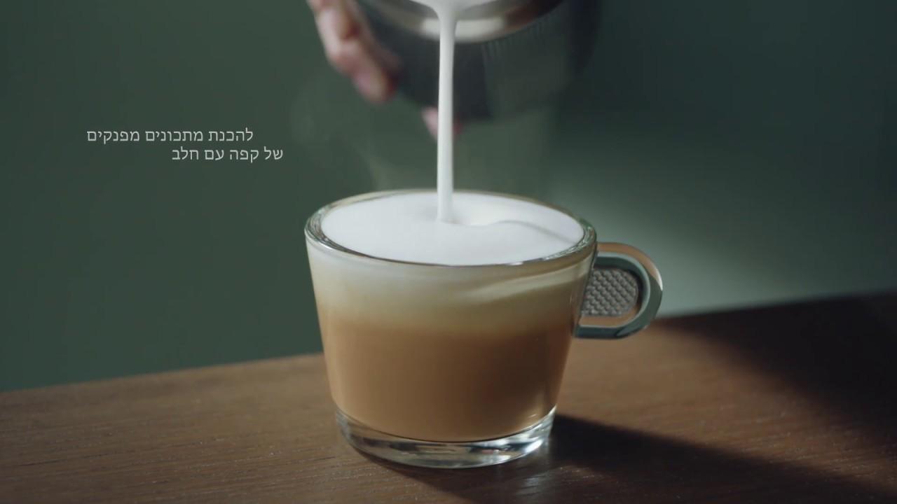 nespresso expert expert and milk youtube. Black Bedroom Furniture Sets. Home Design Ideas