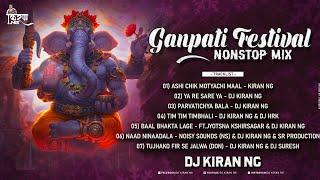 Ganpati Festival 2k20 | Nonstop Mix | DJ Kiran NG