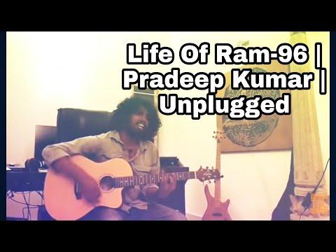 Life Of Ram-96 | Reference Video | Part-1 | Original Singer | Pradeep Kumar | Tamil Guitar Lessons