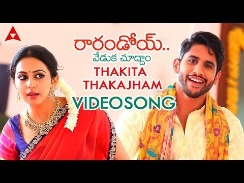Thakita Thakajham Video Song || Raarandoi Veduka Chuddam Video Songs || Naga Chaitanya, Rakul Preet