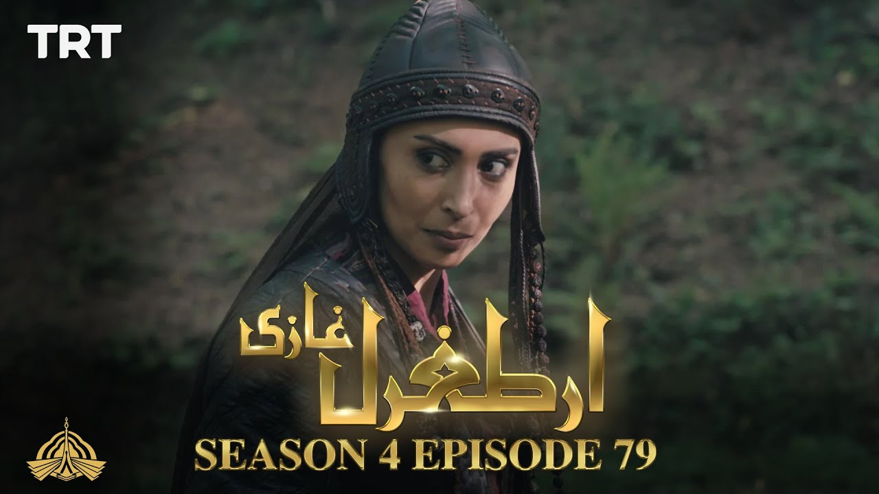 Ertugrul Ghazi Urdu | Episode 79| Season 4