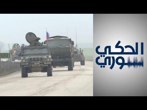 جراي?م حرب جديدة في سوريا  تكشفها -العفو الدولية-  - 06:58-2020 / 5 / 20