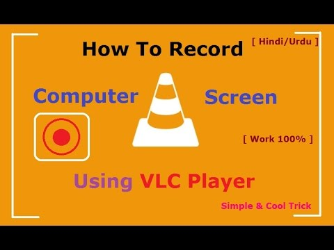 How To Record Computer Screen With VLC ! [Simple & Cool]  [Hindi/Urdu]  [Work 100%]