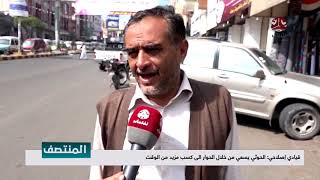 قيادي إصلاحي : الحوثي يسعى من خلال الحوار الى كسب مزيد من الوقت