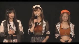 SKE48の後藤理沙子が10月17日、自身のブログなどで年内卒業を発表した。 チームS「重ねた足跡」公演で卒業を発表。 画像引用元:...