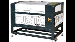 Лазерного станка VENO 690 для бизнеса. Обзор.