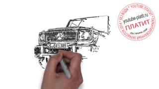 ФИЗРУК смотреть онлайн  Как правильно карандашом нарисовать Гелик из сериала Физрук
