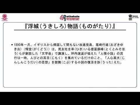 Meiji & Taisho