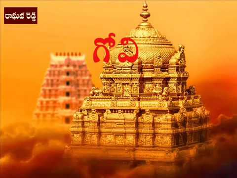 Govinda namaly