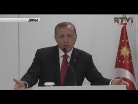 Эрдоган вступил с переписку с Путиным