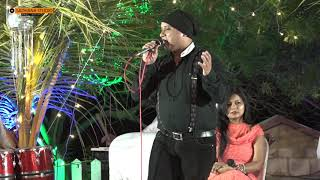Gambar cover Chand Sifarish jo karte hamari film Funaa m.d Jatin lalit