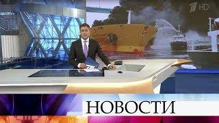 Выпуск новостей в 12:00 от 28.09.2019