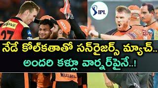 IPL 2019, KKR vs SRH Preview: Warner's Return To Give Hyderabad An Edge