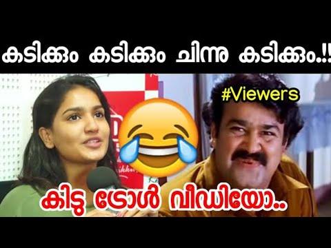 ചിന്നു കടിക്കോ ആവോ ! | Saniya iyyappan troll l chinnu troll | New Troll Video malayalam