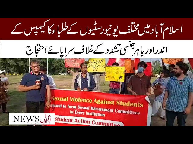 Universities Students Are Protesting Against Sexual Violence In Islamabad