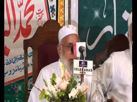 Maulana Muneer Ahmad Munawar, Imam e Azam seminar Islamabad 2011