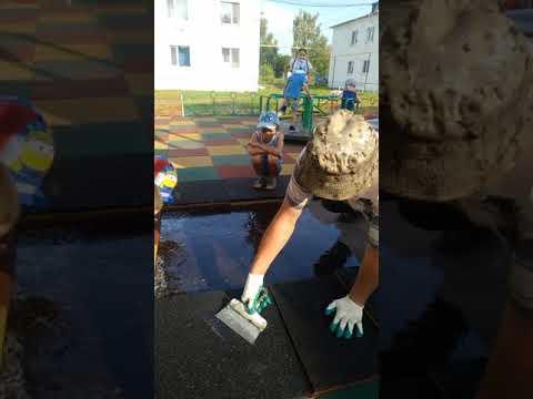 Как укладывать резиновую плитку на детской площадке