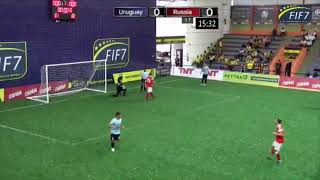 FIF 7 Football 7 World Cup Brazil 2018 | Россия – Уругвай (Highlights)