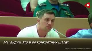 Самарский депутат КПРФ Бондаренко про пенсионный закон 2018
