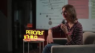 Ася Казанцева: Не забудьте побездельничать!