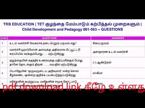 TNTET paper-1&2 psychology question and answer pdf download link