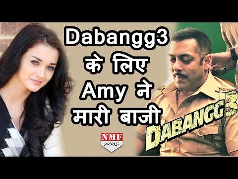 Amy Jackson ने Salman Khan की Film Dabangg 3 में काम करने को लेकर तोड़ी चुप्पी