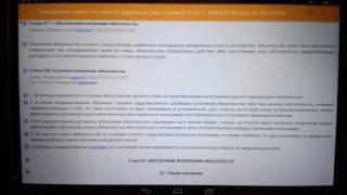 видео Основной договор купли продажи квартиры после предварительного договора