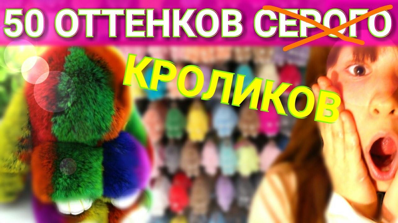 . Families | доступные цены и бесплатная доставка игрушек sylvanian families | купить сильвания. Сильвания фэмели — семья молочных кроликов.