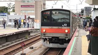【本日ラストジャカルタ配給、武蔵野線205系最終章】205系ケヨM20編成東京行き 西船橋駅到着