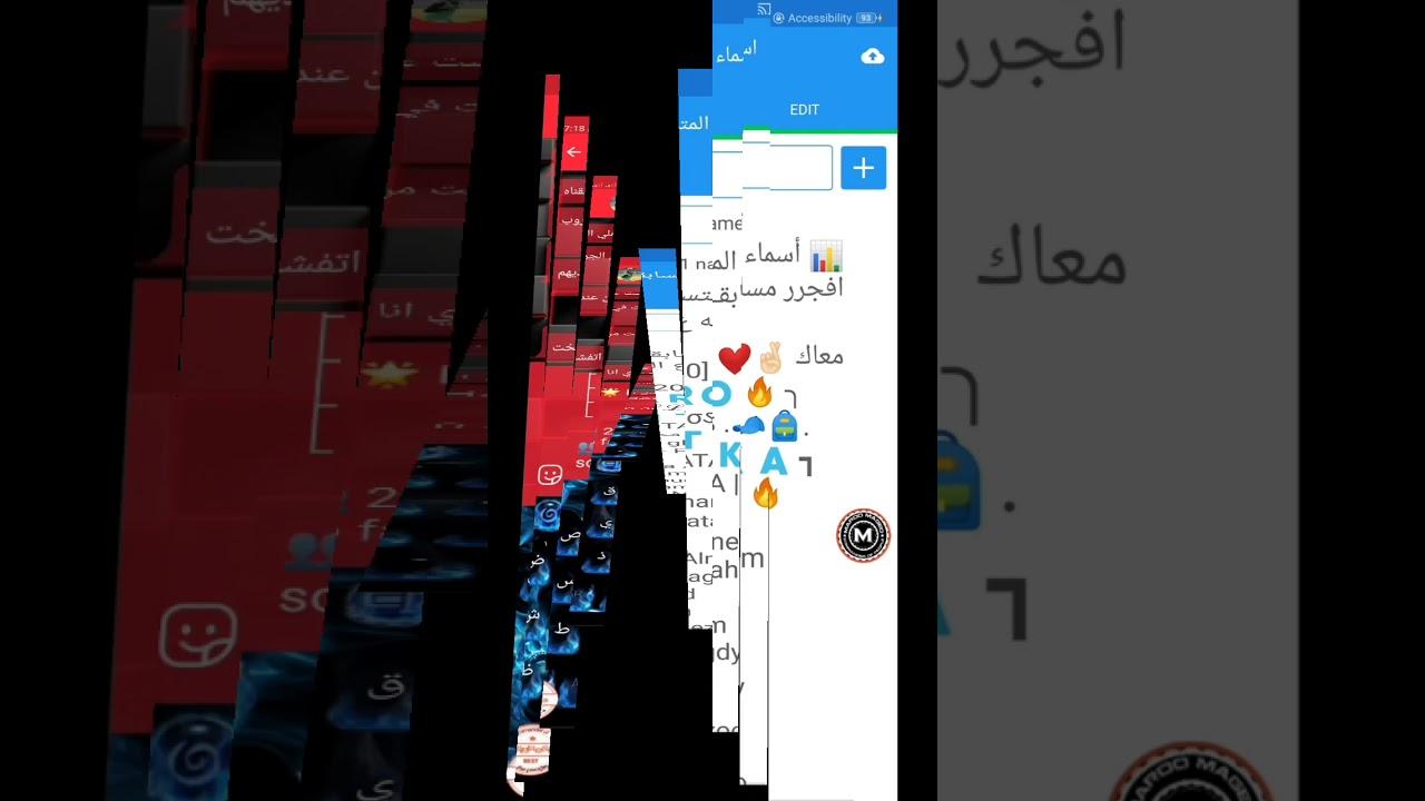 اعلان اسماء الفائزين فـ المسابقه ? || افجر مسابقه ع المجره ?