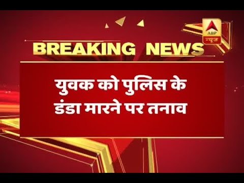 Violent clash between locals and police in Jaipur, curfew imposed