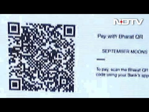 Bharat QR Code: How Will It Change The Way We Pay For Our Daily Expenses