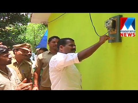 21 families in Manvayal village gets electricity for the first time y | Manorama News