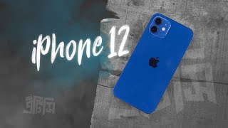 "iPhone 12 Full Review | FOR THE FIRST TIME ""EVER"" 