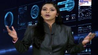 Mahafast Promo | JAI MAHARASHTRA