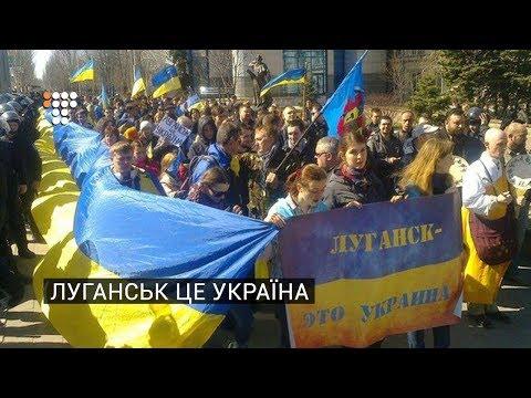 Громадське Телебачення: Український Луганськ. Історія боротьби та поразки