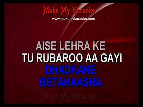 Video Karaoke Mere Rashqe Qamar   Baadshaho   Nusrat Fateh Ali Khan   Rahat Fateh Ali Khan