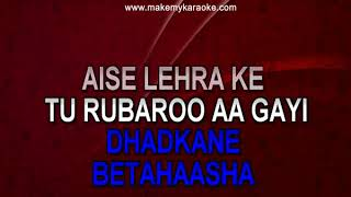 Video Karaoke Mere Rashqe Qamar | Baadshaho | Nusrat Fateh Ali Khan | Rahat Fateh Ali Khan