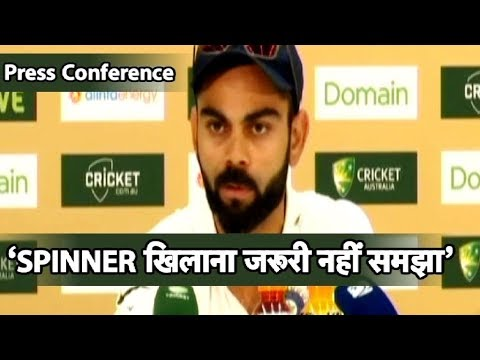 Virat's shocking admission: Never thought of playing a spinner at Perth