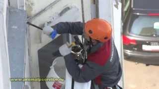 видео Межпанельные швы: герметизация и утепление. Технология и процесс герметизации межпанельных швов
