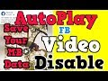 Stop Disable Auto Play Facebook Videos | Mobile | PC Methods