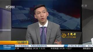 【今日股市】20171114完整版