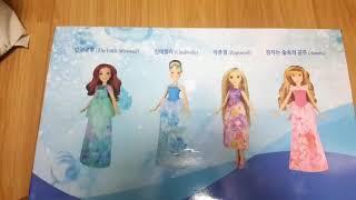 [헬로마켓] - 새상품♡♡디즈니프린세스공주 인형 4세트…