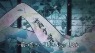aoi bungaku sakura no mori no mankai no shita opening extended
