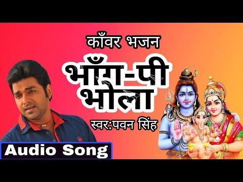 Bol Bam super hit song 2017            kundan sharma