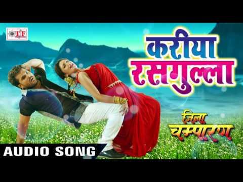 2017 का सबसे हिट गाना - Kareeya Kariya Rasgulla -करिया रसगुल्ला - Khesari Lal Yadav - Jila Champaran