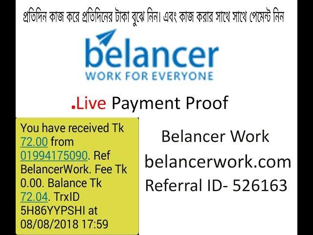#belancerwork belancerwork.com Live Payment Proof . Daily Earning 5$-20$ . Part 2