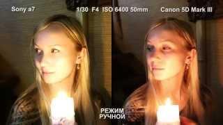 Тест видео, сравнение камер Canon 5D Mark 3 и Sony A7 Часть 1 Size35mm.ru(Тест видео, сравнение камер Canon 5D Mark 3 и Sony A7 Size35mm.ru Съемка проходила в условиях сложного смешанного освещени..., 2014-04-24T14:15:39.000Z)