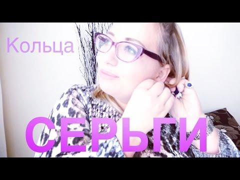 Лучшая бижутерия с Aliexpress    Красивые Серьги    YSL Серьги    Chanel Серьги    Серебро 925